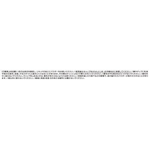 FASIO(ファシオ)パーフェクトアイブロウN(リキッド&パウダー)ライトブラウンBR3010.8g