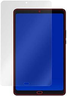 Xiaomi Mi Pad 4 Plus 用 日本製 指紋が目立たない 傷修復液晶保護フィルム OverLay Magic