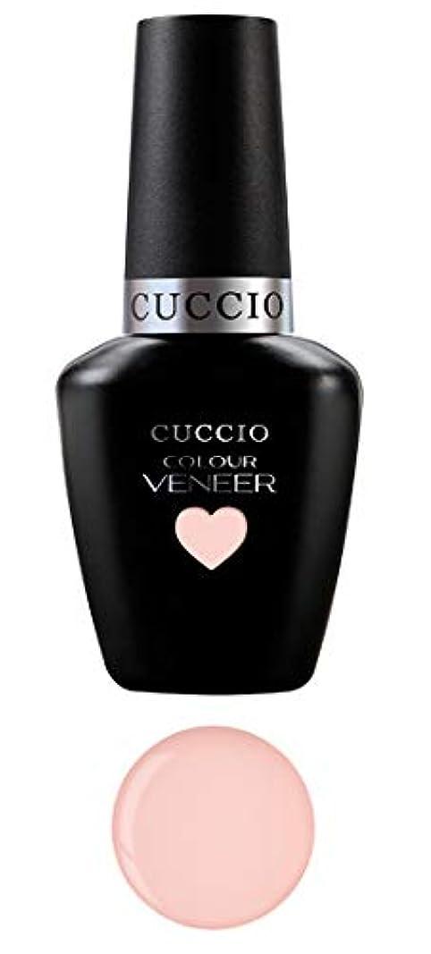 減る万歳経済的Cuccio MatchMakers Veneer & Lacquer - I Left My Heart in San Francisco - 0.43oz / 13ml Each