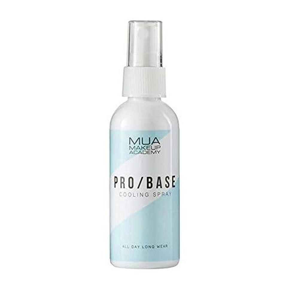飼料ペンポインタ[MUA] Muaプロベース固定用??スプレー冷却 - MUA Pro Base Fixing Spray Cooling [並行輸入品]