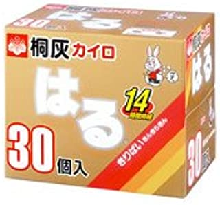 桐灰カイロ貼るカイロ30枚×8箱