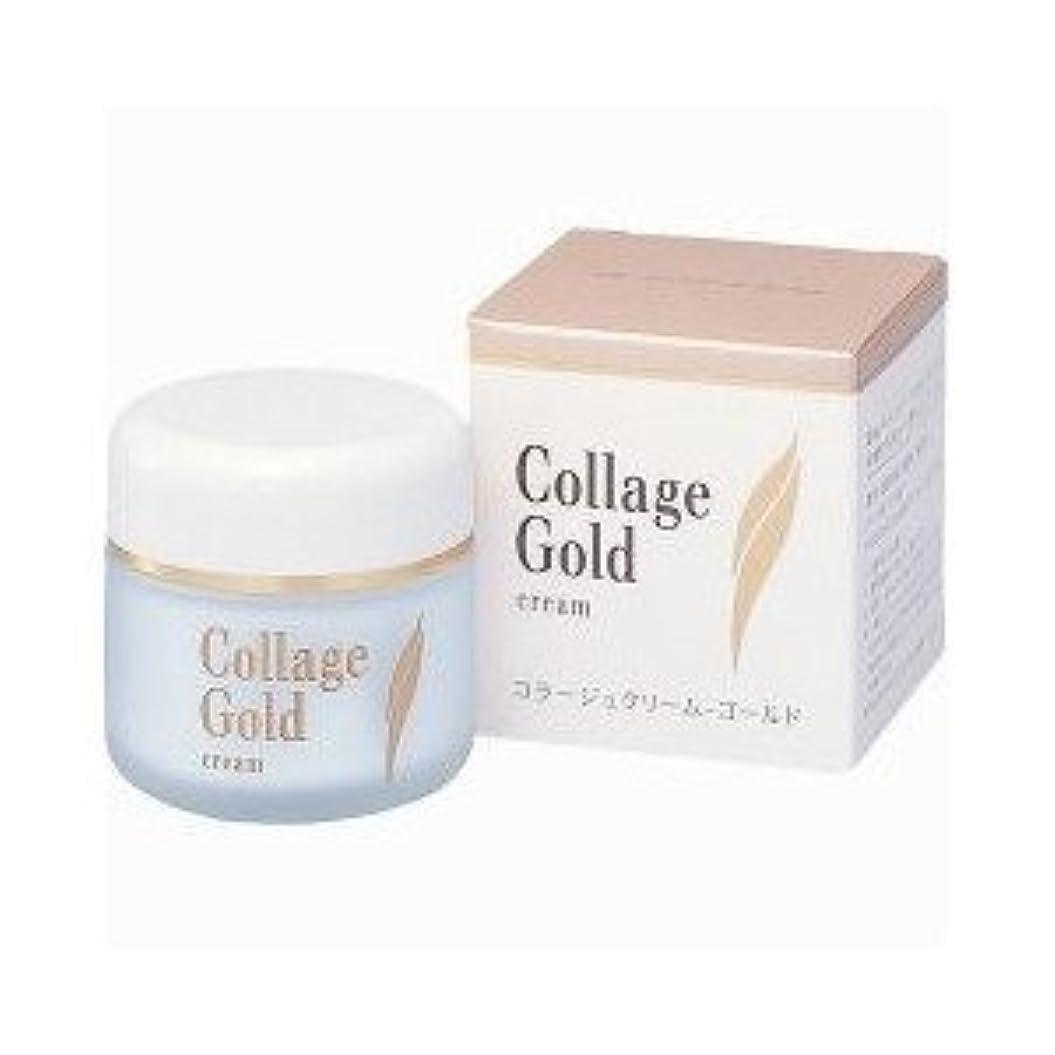 顔料カウントアップ寛解(持田ヘルスケア)コラージュクリームゴールドS 35g(医薬部外品)(お買い得3個セット)