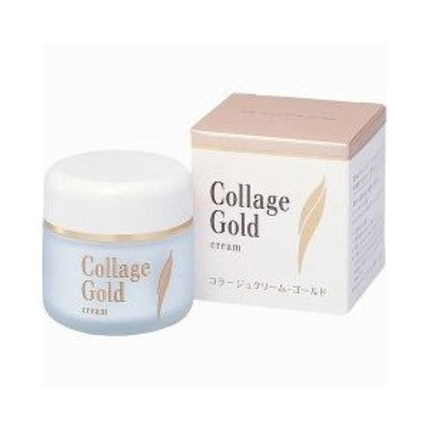 小数責めシンカン(持田ヘルスケア)コラージュクリームゴールドS 35g(医薬部外品)(お買い得3個セット)