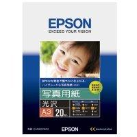 EPSON 写真用紙<光沢> A3 1冊(20枚)