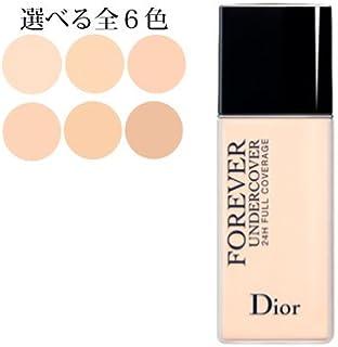 ディオールスキン フォーエヴァー アンダーカバー 選べる6色 -Dior- 012
