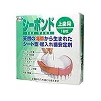 【エーザイ】シーボンド 上歯用 18枚 ×5個セット