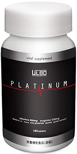 ULBO(アルボ) PLATINUM シトルリン アルギニン 亜鉛 厳選8成分180粒 栄養機能食品