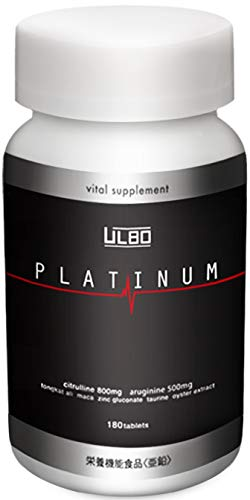 ULBO PLATINUM Dietary Supplement, Uses Formula with 8 Strictly-selected Components; Functional Nutritional Food with Citrulline, Arginine & Zinc; 180 Capsules