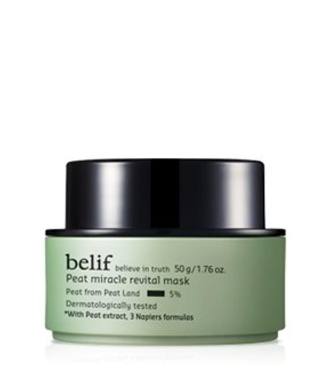 アメリカ水陸両用然としたBelif(ビリーフ)ピート ミラクル リバイタル マスク(Peat miracle revital mask)50ml