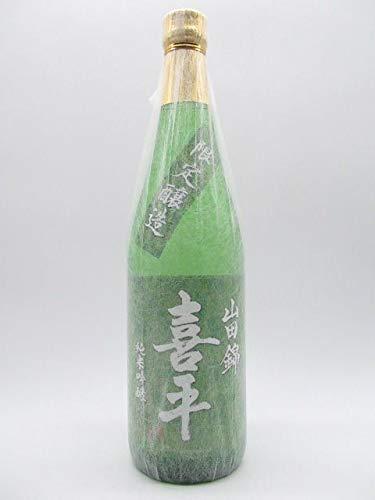 喜平 純米吟醸 山田錦 小瓶 720ml