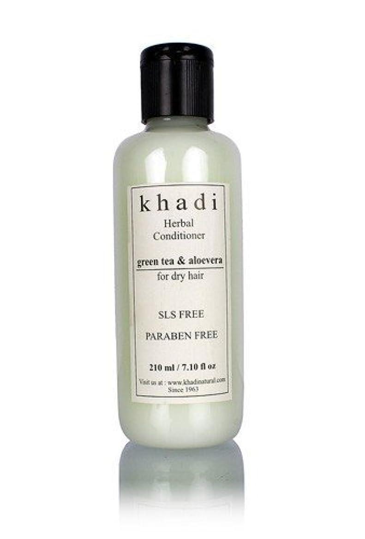 二週間山積みの文字通りKhadi Herbal Green Tea & Aloevera Hair Conditioner- SLS & Paraben Free - 210 ml