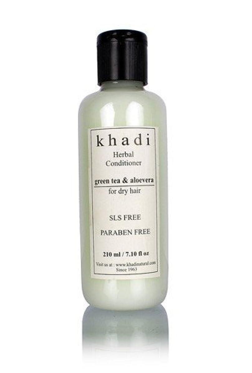 幻想約設定品揃えKhadi Herbal Green Tea & Aloevera Hair Conditioner- SLS & Paraben Free - 210 ml