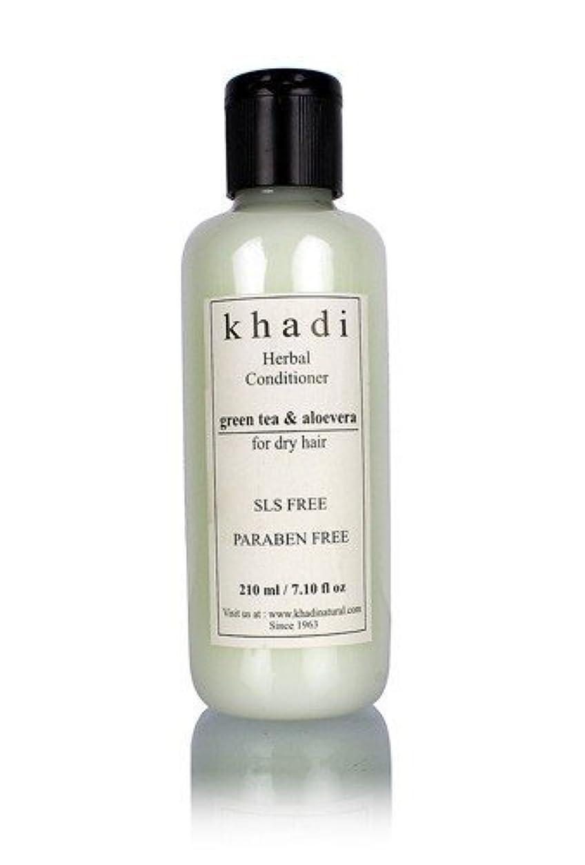 応用未払いシステムKhadi Herbal Green Tea & Aloevera Hair Conditioner- SLS & Paraben Free - 210 ml