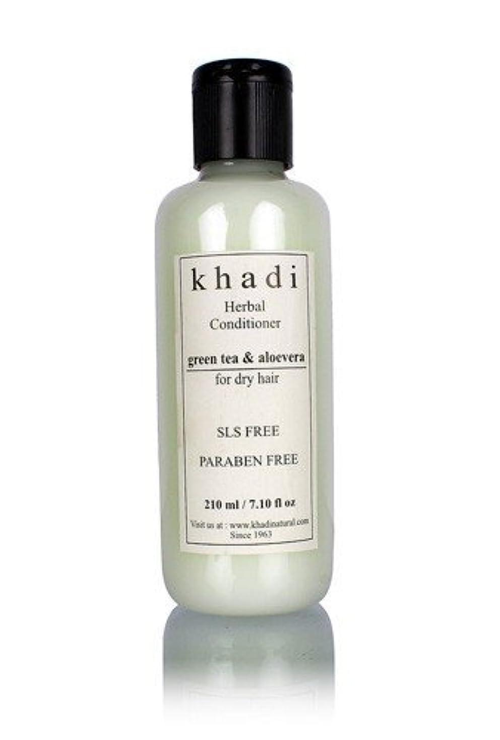 行動平和検出可能Khadi Herbal Green Tea & Aloevera Hair Conditioner- SLS & Paraben Free - 210 ml
