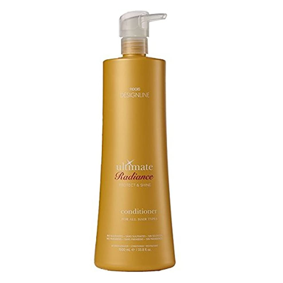 持っているレパートリー同一のDESIGNLINE アルティメット ラディアンス コンディショナーRegis -瞬時に 髪縺れ防止、治癒、および条件 髪 33.8 オンス