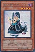 遊戯王カード 魔法の国の王女-クラン SOI-JP028R