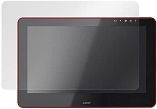 指紋が目立たない 光沢液晶保護フィルム Wacom Cintiq Pro 16 (DTH-1620/K0) 用 OverLay Brilliant OBDTH1620K0/1