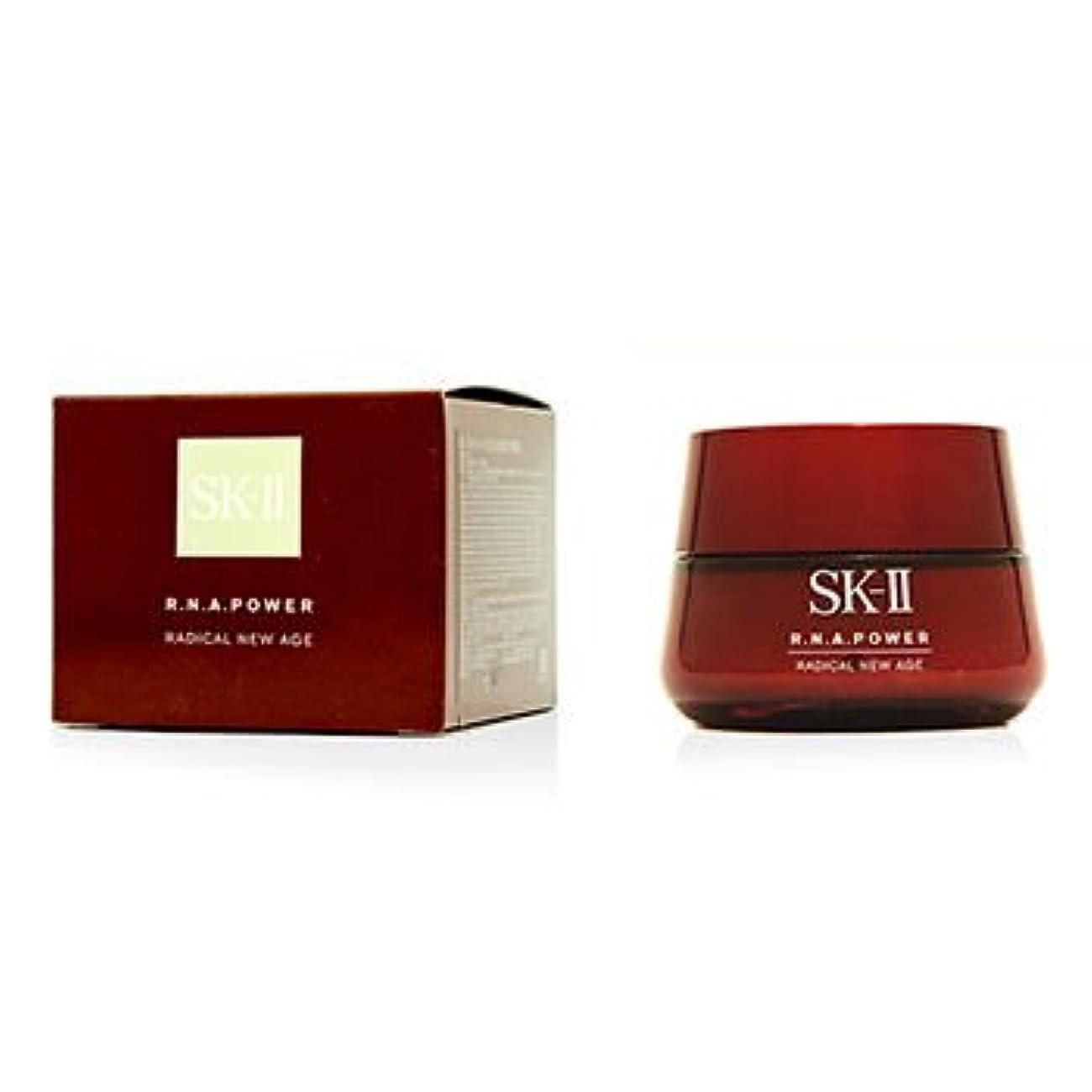 いいね苦い観点[SK II] R.N.A. Power Radical New Age Cream 80g/2.7oz