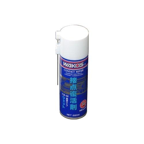 ワコーズ CR-W 接点復活剤 潤滑タイプ A470 220ml A470 [HTRC3]