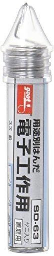 goot(グット) 電子工作用 鉛入りはんだ Φ1.0mm スズ60%/鉛40% ヤニ入り SD-63