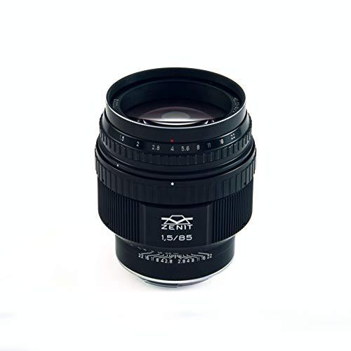 Objektiv Lens Helios-40-2 f1.5/85 mm for Canon EF Bayonet 2019!