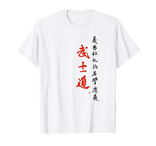 Bushido Ehrenkodex Japan 7 Tugenden der Samurai Kalligrafie T-Shirt