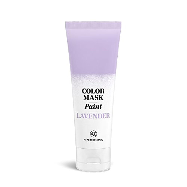 KC Professional Color Mask Paint Semi-Permanent Pastel Lavender Hair Color Cream - Color Mask Paint Pastel Lavender, Direct Hair Dye 2.55 oz