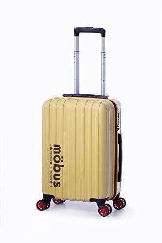 [エー・エル・アイ] ハードキャリー mobus×A.L.I コラボレーションキャリーケース 機内持ち込み可 32L 54.5 cm 2.5kg アイボリー
