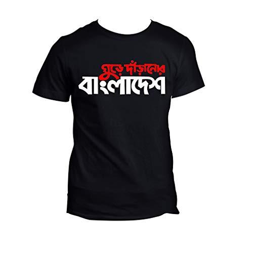 Anglewolf Herren T-Shirt mit Frontprint und Rundhalsausschnitt Print Shirt Kurzarmshirt Short Sleeve Casual Streetwear Tops Sommer Bekleidung (B Schwarz,XXL)