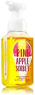 bath and body works pineapple sorbet