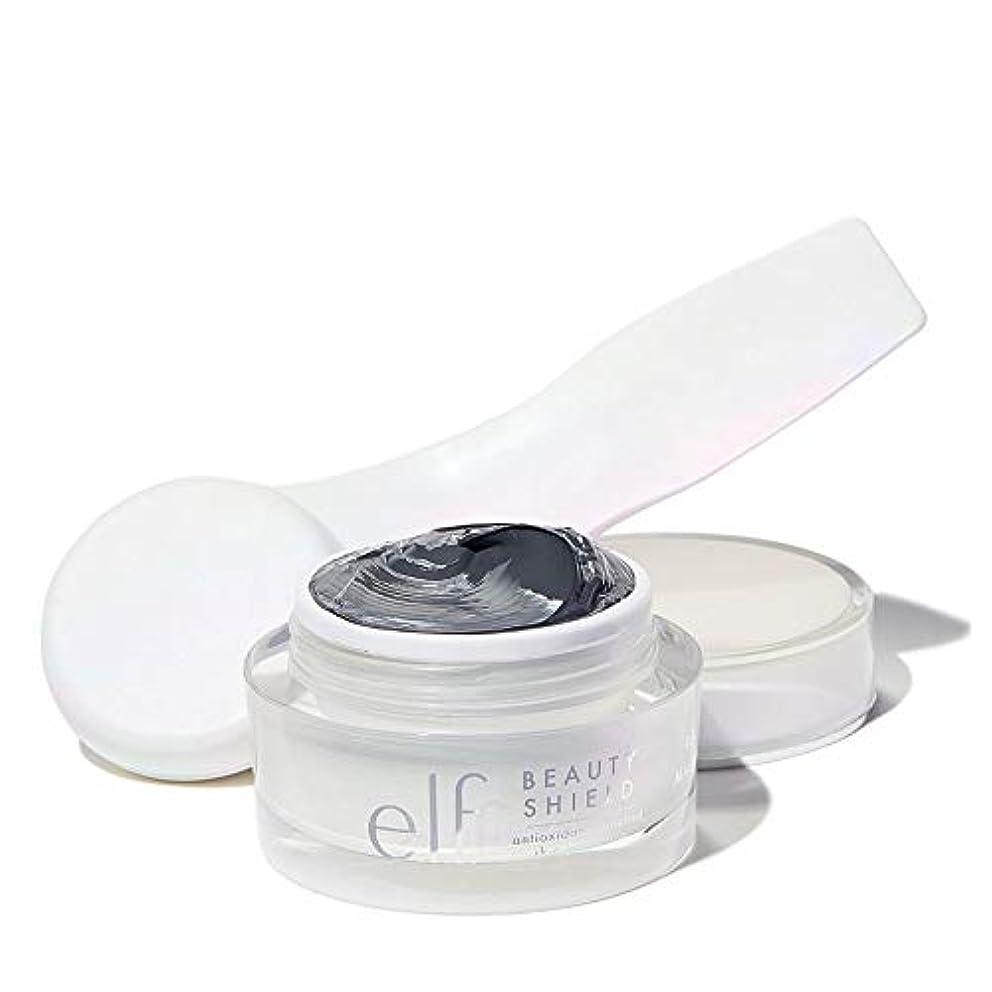バーガー比率家事をする(3 Pack) e.l.f. Recharging Magnetic Mask Kit (並行輸入品)