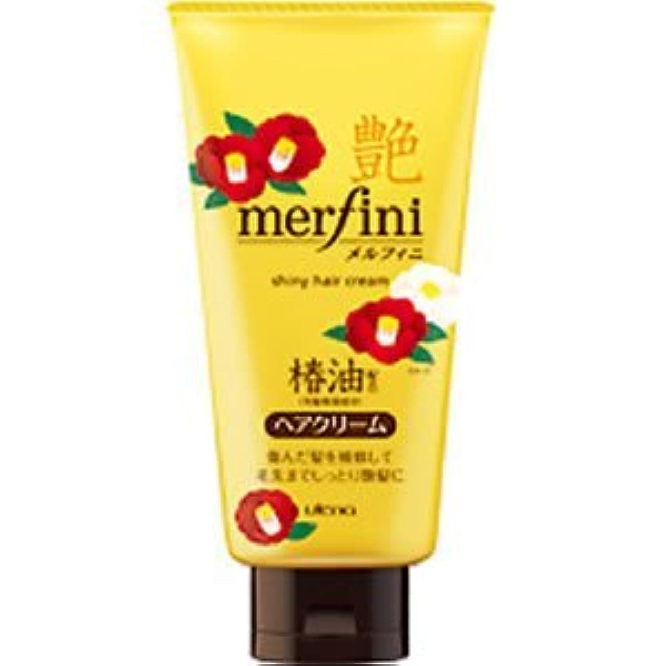 レジ適度に薬を飲む(ウテナ)メルフィニ モイストミルキィクリーム 150g