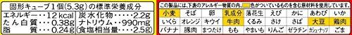 味の素 KKコンソメ 固形 7個入×6個