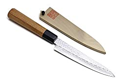 Japanese paring knife with wooden handle and blade cover