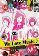 We Love Music♪ [DVD]