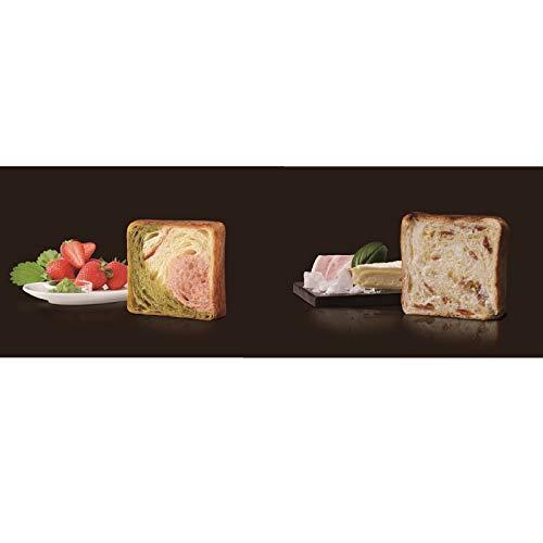 【グランマーブル】マーブルデニッシュ 2斤セット GRAND MARBLE KYOTO 京都 (京都三色+チーズ&ベーコン)