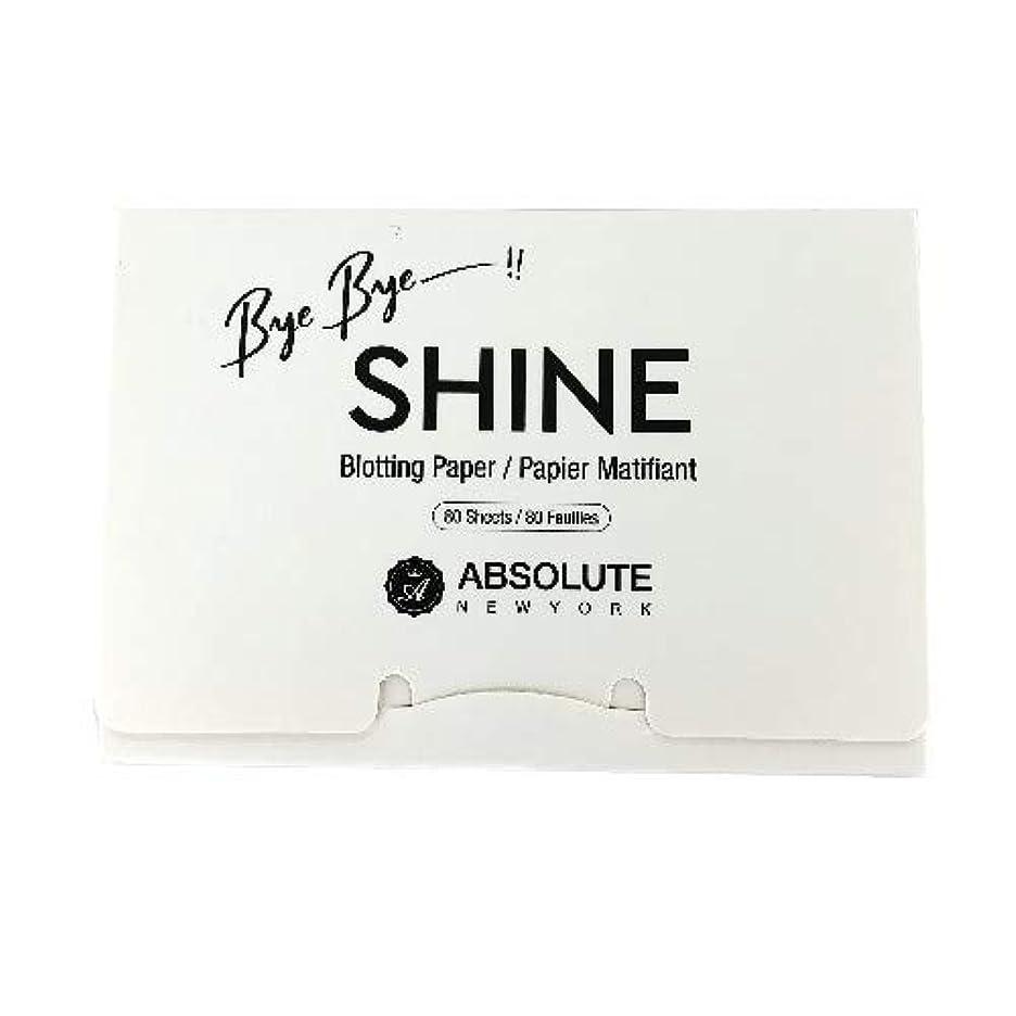 圧力ブリッジ寄付する(6 Pack) ABSOLUTE Bye Bye Shine Blotting Paper (並行輸入品)