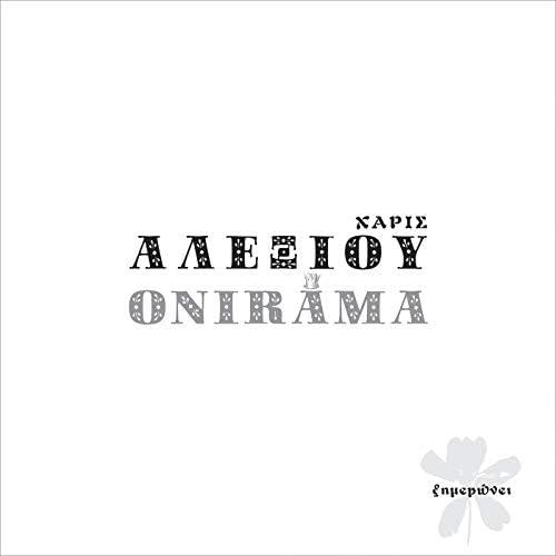 Haris Alexiou & Onirama