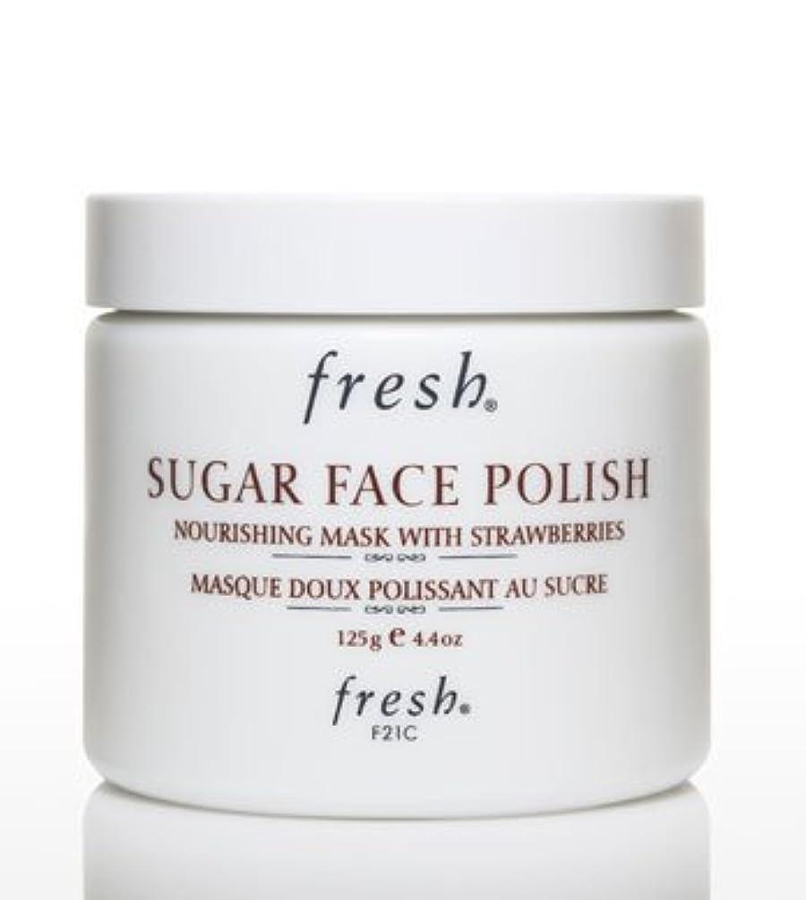 アクセル中央いじめっ子Fresh SUGAR FACE POLISH (フレッシュ シュガーフェイスポリッシュ) 4.2 oz (125g) by Fresh for Women