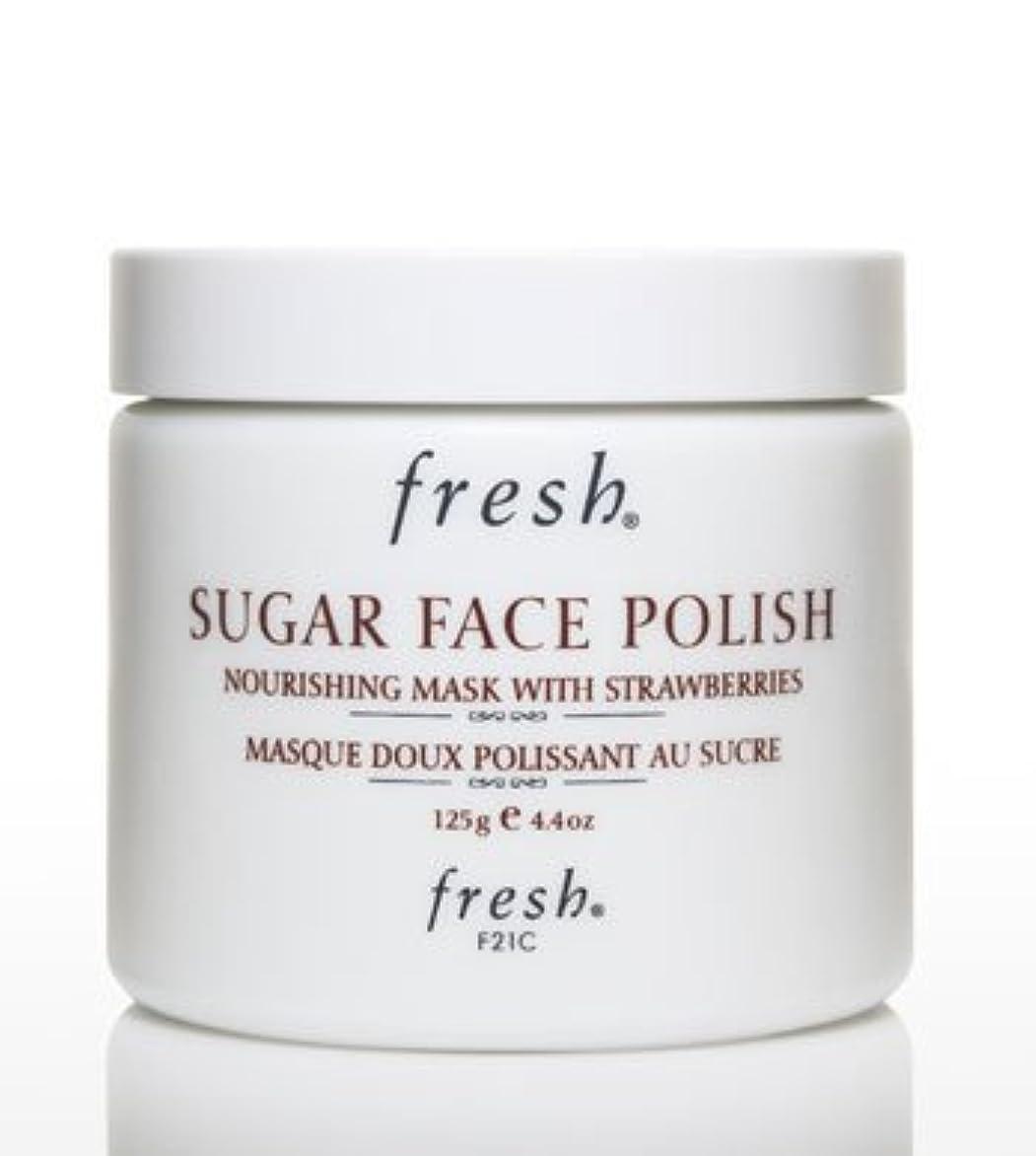 プラグパンひもFresh SUGAR FACE POLISH (フレッシュ シュガーフェイスポリッシュ) 4.2 oz (125g) by Fresh for Women