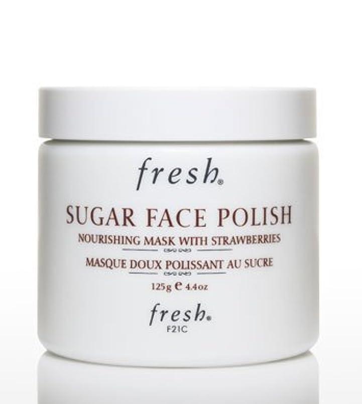 難民日食調和のとれたFresh SUGAR FACE POLISH (フレッシュ シュガーフェイスポリッシュ) 4.2 oz (125g) by Fresh for Women