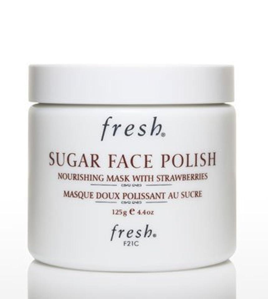 嬉しいです判読できないフリルFresh SUGAR FACE POLISH (フレッシュ シュガーフェイスポリッシュ) 4.2 oz (125g) by Fresh for Women