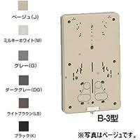 未来工業 B-3M 【ミルキーホワイト】 積算電力計取付板 B-3型 (樹脂製メーター板)