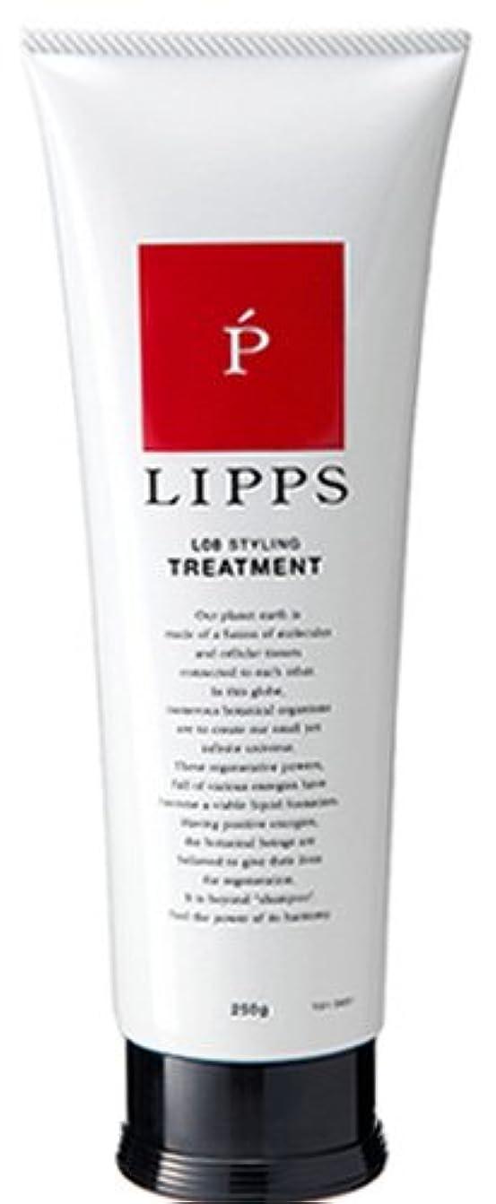 演じる褒賞おそらく【サロン品質/ダメージ補修/ノンシリコン】LIPPS L08トリートメント250g