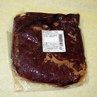 牛肉ハンギングテンダー(サガリ) 1kg 【冷凍】/(2kg)