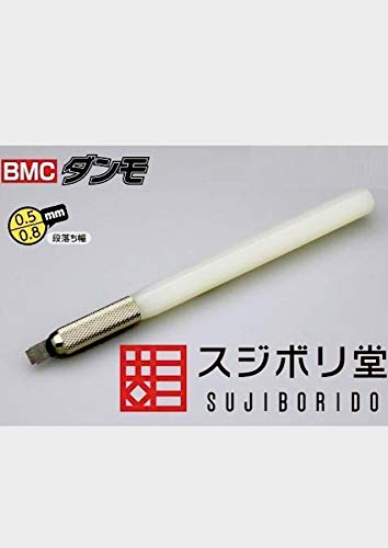 BMCダンモ 0.5 / 0.8 BMD010 / スジボリ堂 / 工具素材