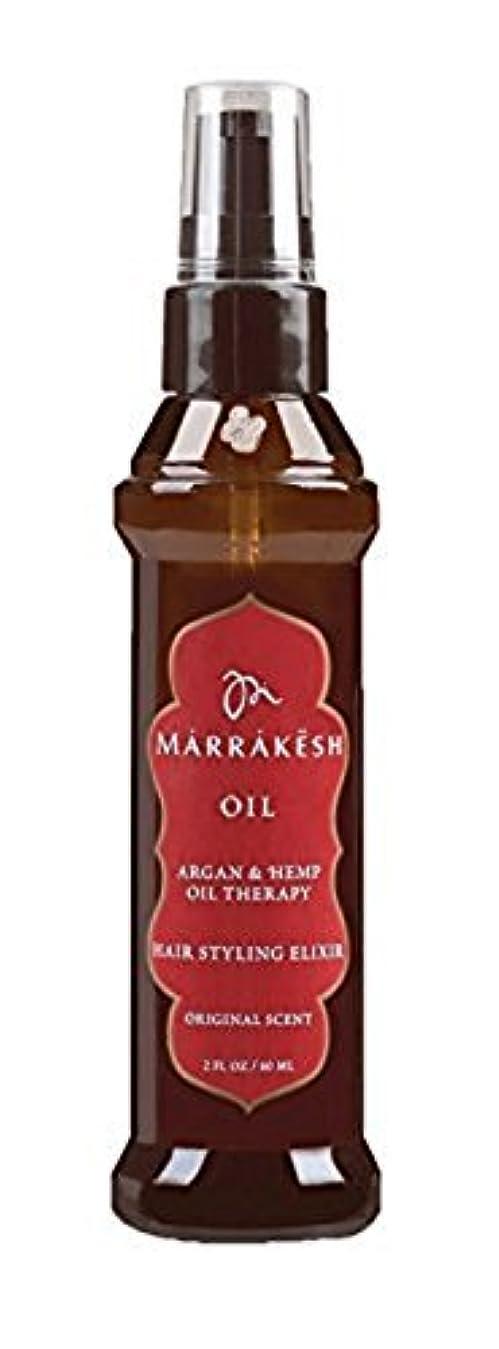 口述するテープニッケルMarrakesh Oil Hair Styling Elixir 2 Oz. [並行輸入品]