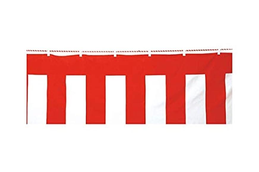クック団結カップルアズワン 紅白幕(ポリエステル) 70cm×7.2m/61-7257-27