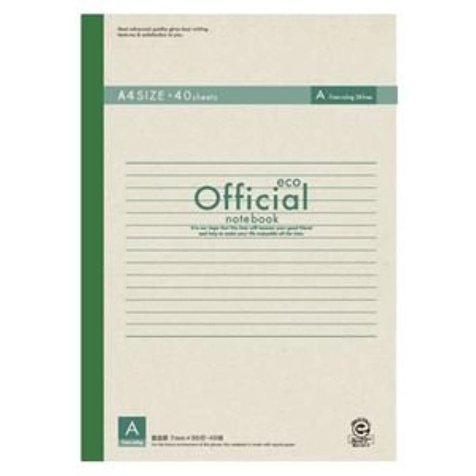 ピボットやさしい法律(業務用セット) アピカ オフィシャルノート 糸綴じノート A罫(7mm) エコタイプ 1A4FE 1冊入 【×10セット】 〈簡易梱包
