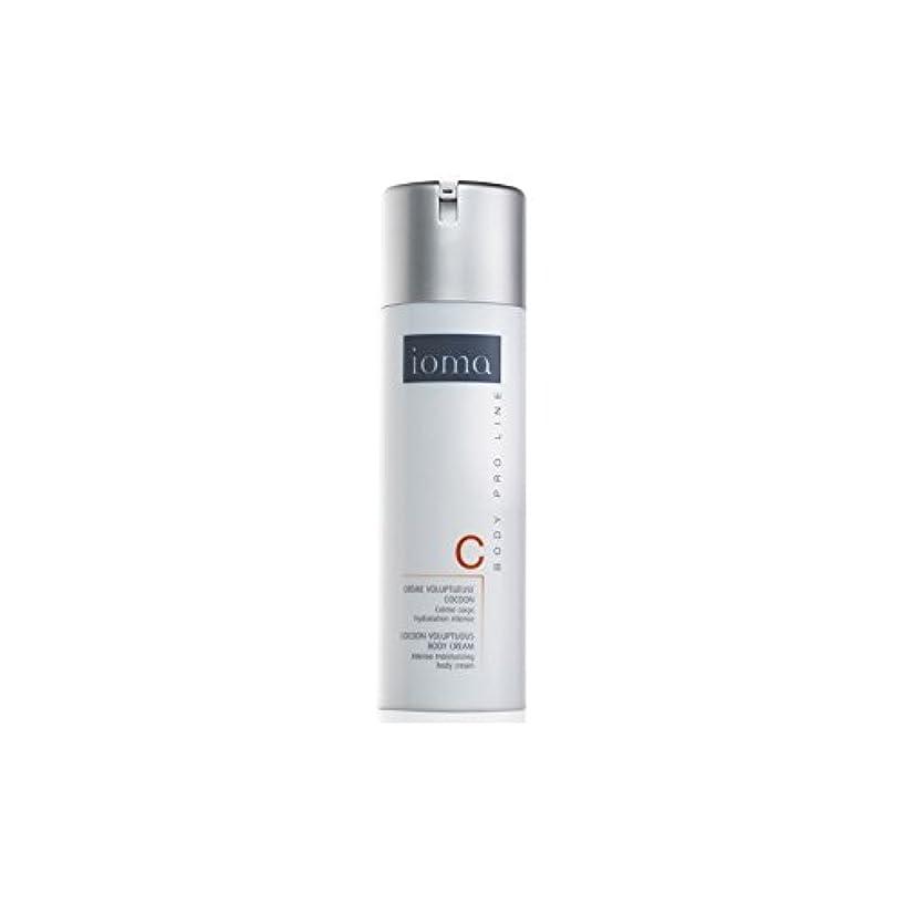 サミュエルダイエット住所繭豊満なボディクリーム150ミリリットル x2 - Ioma Cocoon Voluptuous Body Cream 150ml (Pack of 2) [並行輸入品]